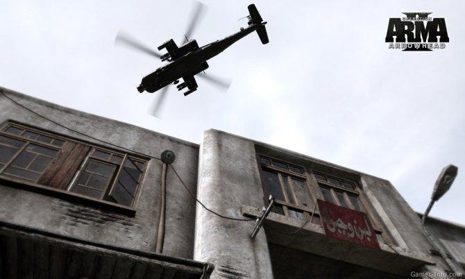 Скриншот игры ArmA 2 Operation Arrowhead