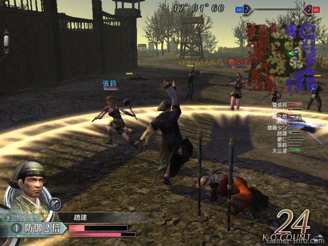 Скриншот игры Dynasty Warriors Online