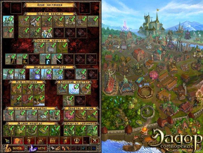 Скриншот игры Эадор. Сотворение