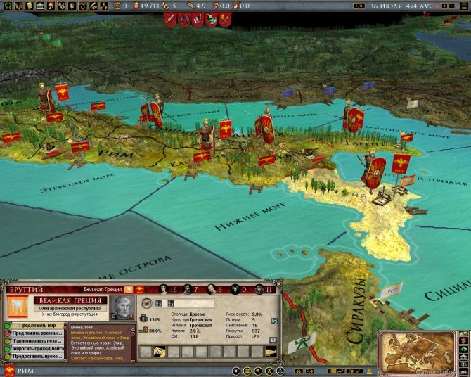Скриншот игры Europa Universalis: Rome - Vae Victis