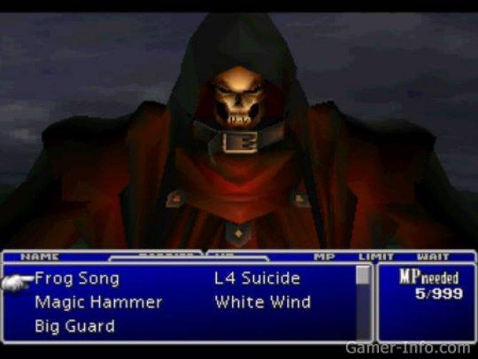 Скриншот игры Final Fantasy VII