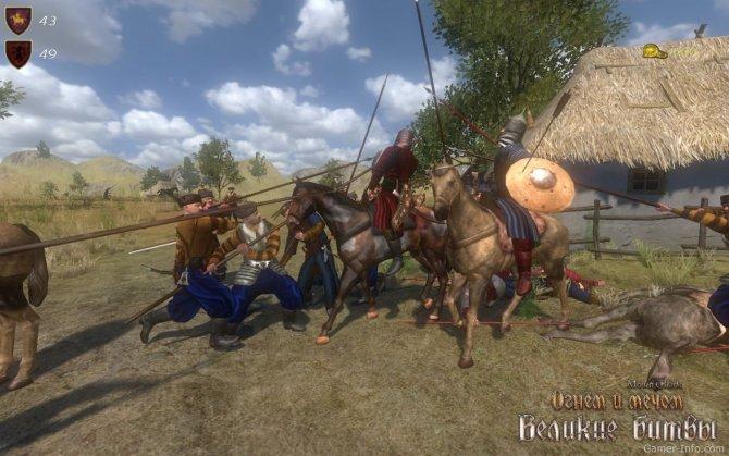 Скриншот игры Mount & Blade. Огнём и мечом. Великие битвы