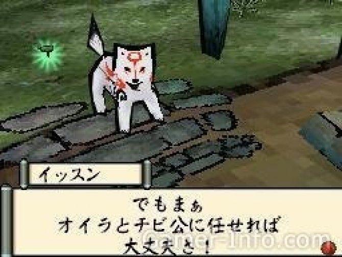 Скриншот игры OkamiDen
