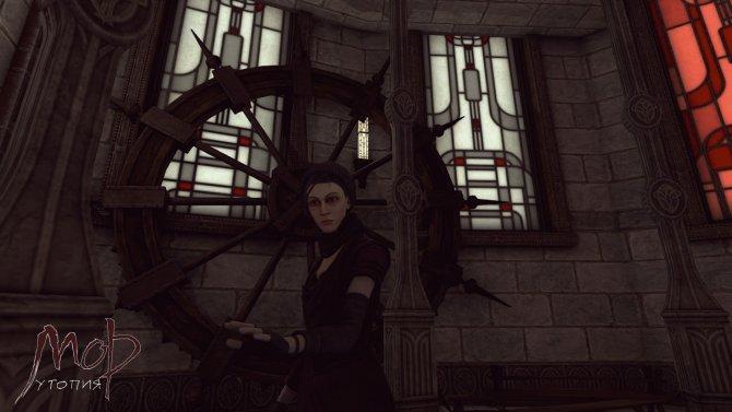 Скриншот игры Мор. Утопия