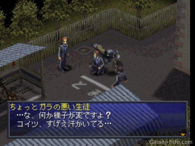 Скриншот игры Persona 2: Innocent Sin
