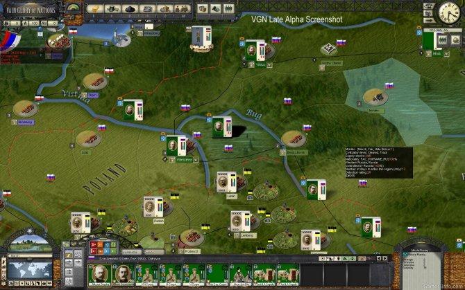 Скриншот игры Pride of Nations