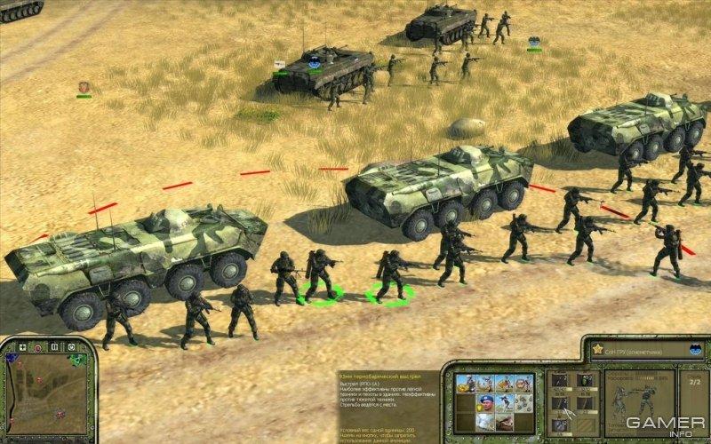 http://screenshots.gamer-info.com/protivostojanie-3d-perezagruzka/99813.jpg