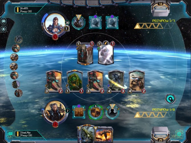 Скриншот игры Star Crusade CCG