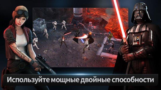 Игры по Звездным Войнам: Мобильная MOBA Star Wars: Force Arena выйдет в 2017 году