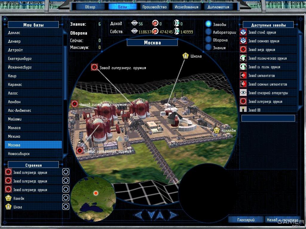 Ufo Aftershock Torrent Free Download