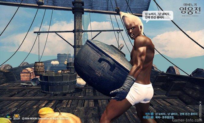 Скриншот игры Vindictus