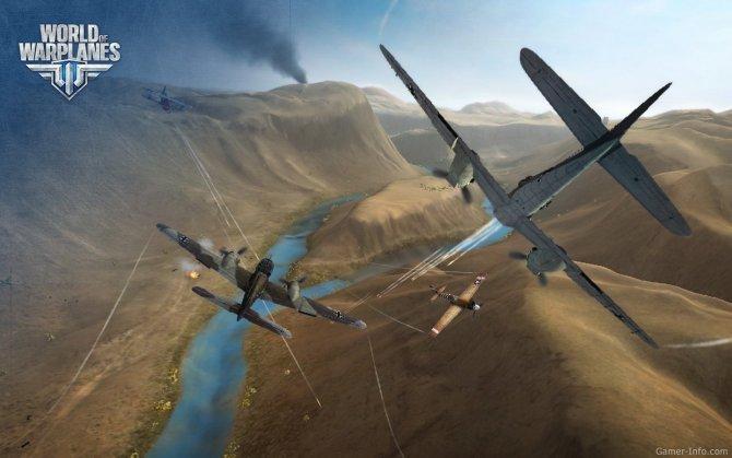 Скриншот игры World of Warplanes
