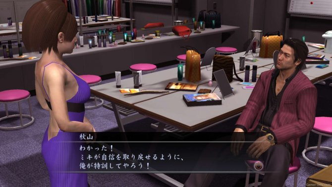 Скриншот игры Yakuza 4