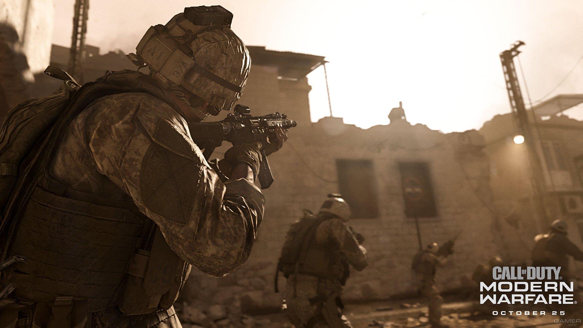 В Call of Duty: Modern Warfare не будет лутбоксов