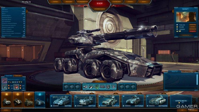 скачать игру стальные войны - фото 5