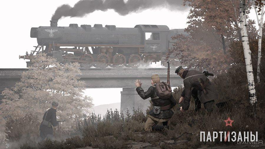 Появилась возможность опробовать игру Партизаны 1941