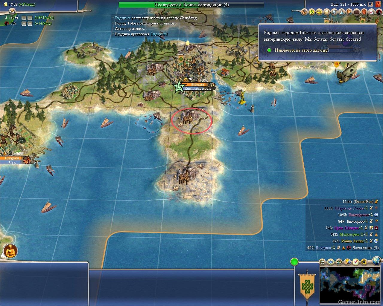 Civilization 4 скачать игру