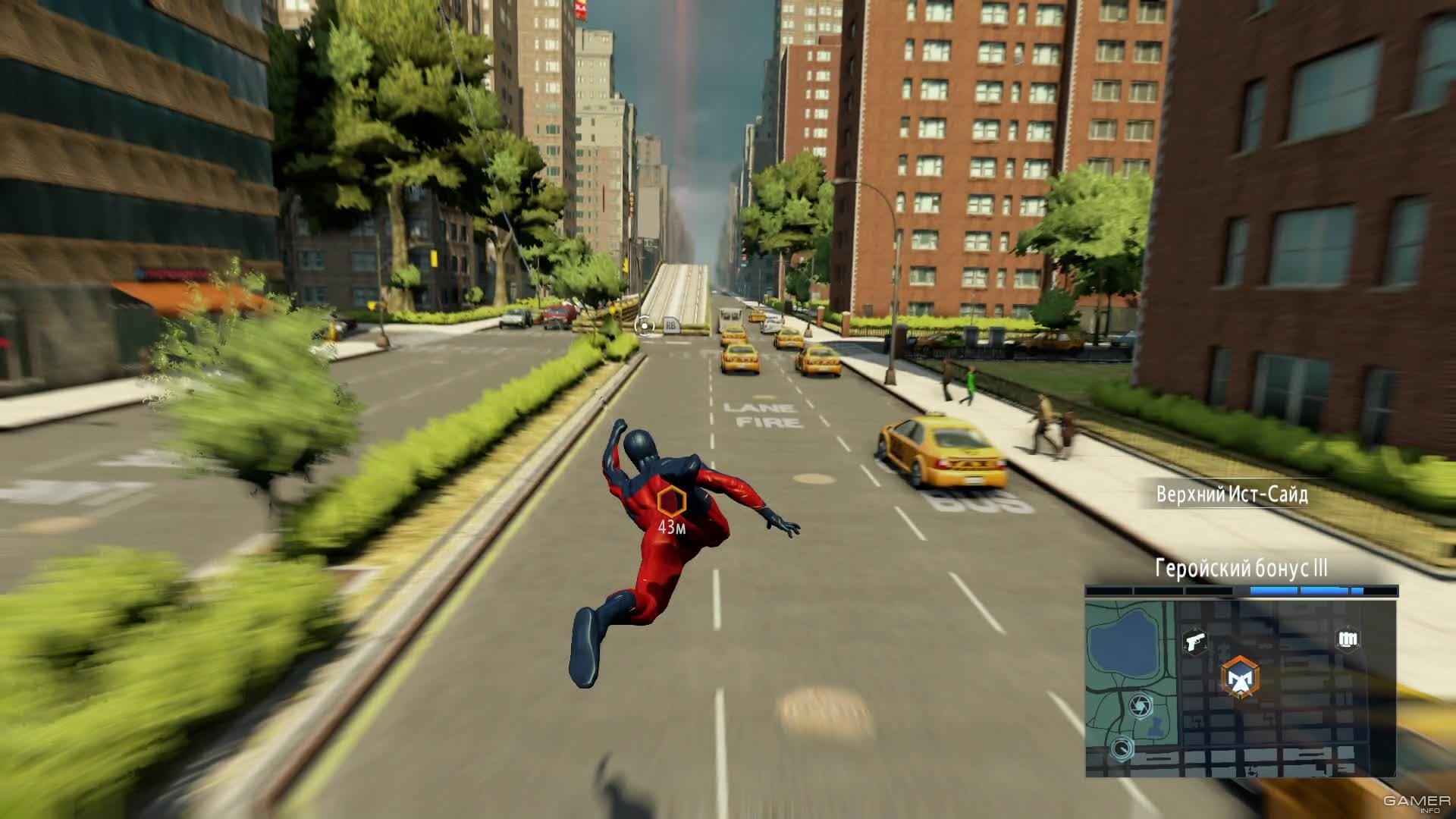 игру новый человек паук 2 скачать
